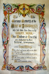 Illuminated Roll of Honour